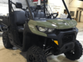 2020 Can-Am DEF20 DPS HD10 ATVs and Utility Vehicle
