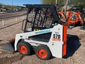 2019 Bobcat S70 Skid Steer