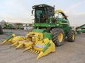 2009 John Deere 7450 Self-Propelled Forage Harvester