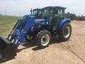 2020 New Holland POWERSTAR 75 40-99 HP