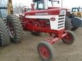 International Harvester 560 40-99 HP