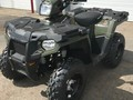 2020 Polaris Sportsman 570 EPS ATVs and Utility Vehicle