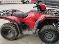 Honda TRX500FE2 ATVs and Utility Vehicle