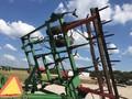 John Deere 980 Field Cultivator