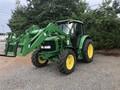 2011 John Deere 6230 40-99 HP