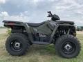 2017 Polaris Sportsman 570 EFI ATVs and Utility Vehicle