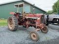 International Harvester 656 40-99 HP
