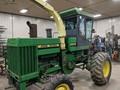John Deere 5460 Self-Propelled Forage Harvester