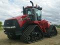 2015 Case IH Steiger 620 Tractor