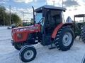 2007 Massey Ferguson 583 Tractor