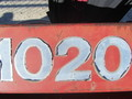1995 Case IH 1020-25 Platform