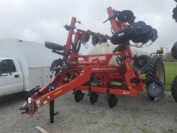 2021 Farm King 1460 Toolbar