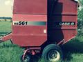 2000 Case IH RS561 Round Baler