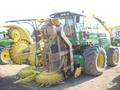 John Deere 7950 Self-Propelled Forage Harvester