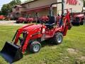 Massey Ferguson GC1710 Tractor