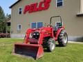 Massey Ferguson 1260 Tractor