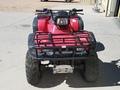 2000 Honda Trx450es Miscellaneous