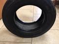 Unverferth Tire Wheels / Tires / Track