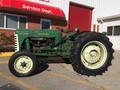 1955 Oliver Super 55 Tractor