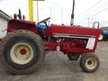 1981 International 284 Tractor