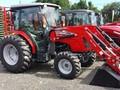 Massey Ferguson 1759 Tractor
