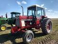 International Harvester 186 Hydro Tractor