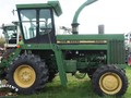 1979 John Deere 5460 Self-Propelled Forage Harvester