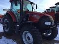 2017 Case IH Farmall 110A Tractor