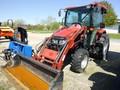 2009 Case IH FARMALL 50 CVT Tractor