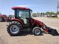 2016 Case IH Farmall 55C CVT Tractor