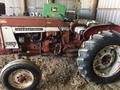 International Harvester 504 Tractor