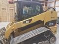 2012 Caterpillar 277C2 Skid Steer