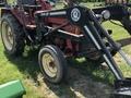 1994 Belarus 250AS Tractor