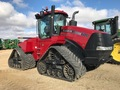 2013 Case IH 600 Forage Blower