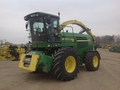 2008 John Deere 7550 Self-Propelled Forage Harvester