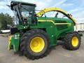 2014 John Deere 7580 Self-Propelled Forage Harvester