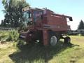1980 International Harvester 1480 Combine