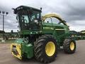 2012 John Deere 7450 Self-Propelled Forage Harvester