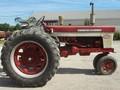 International Harvester 460 Tractor
