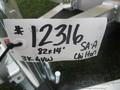 2017 Chilton UT8230-14AR Flatbed Trailer