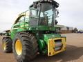 2008 John Deere 7850 Self-Propelled Forage Harvester