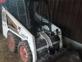 1998 Bobcat 553 Skid Steer