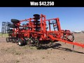 2016 Kuhn Krause 6200-18 Soil Finisher