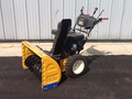 Cub Cadet 530SWE Miscellaneous