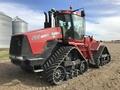 2008 Case IH Steiger 535 QuadTrac Tractor