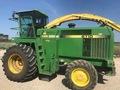 1996 John Deere 6710 Self-Propelled Forage Harvester