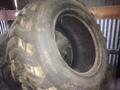 Galaxy 15-19.5 Wheels / Tires / Track
