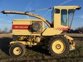 1980 New Holland 2100 Forage Harvester Head