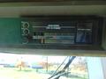 1995 John Deere 9600 Combine