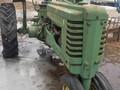 1948 John Deere B Tractor